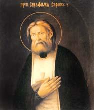 Saint Séraphin de Sarov Serafim